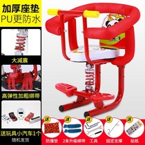 Peachy Child Seat From The Best Shopping Agent Yoycart Com Cjindustries Chair Design For Home Cjindustriesco