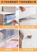 New box drawer-type box wardrobe finishing box clothes storage home thick plastic storage cabinet underwear.