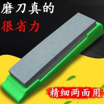 Natural rough sharpening stone fast blade with non-slip base sharpening scissors knife special pulp stone stone home special