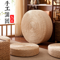 Straw mattress circular living room floor tatami decorative balcony worship Buddha kneeling mat meditation meditation mat home