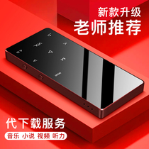 Lossless mp3 Walkman student version of the small section of the Bluetooth listening singer boys mp5 English hearing mp4 touch screen ultra-thin small portable p3 can read the novel music player mp6 fans small