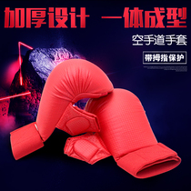 Yinsheng adult childrens mens and womens general taekwondo boxing sets training gloves boxing sets boxing gloves.