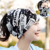 Face mask summer wind face sunscreen veil thin section breathable motorcycle magic towel scarf mask scarf neck