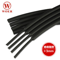 Volida Heat shrinkable Tube 3mm insulated flame retardant PE casing wire connection black heat shrinkable casing 200 m disk