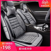Four seasons general linen car seat Volkswagen lang Yi new speed Teng Jetta Bora Santana cloth all-inclusive seat cover