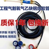 High pressure steel pipe acetylene propane pipe welding torch gas cutting hose gas pipe industrial leak-proof gas pipe
