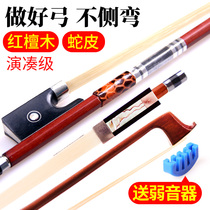 Bass big bow violin bow bow in the bow rod pull accessories one-fourth four three professional level import.