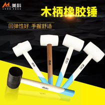 Rubber Hammer Multifunctional mounting hammer decoration leather hammer tile floor small hammer non-elastic rubber hammer Hammer