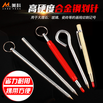 Tuile drawing needle diamond tungsten steel head floor tile cutting steel needle knife pen-shaped mark needle home improvement line