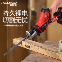 Pulande lithium electric reciprocating saw saw rechargeable saber saw household small outdoor portable logging saw