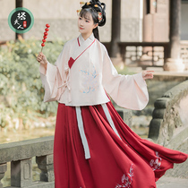 Take the lady hanfu authentic original hanfu female Qing Yan Zhi autumn and winter to pay the Ming system skirt 4 5 meters one-piece