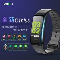 Hot new c1plus Color Smart Bracelet Heart Rate Monitor Bluetooth pedometer Waterproof Sports bracelet