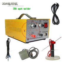 30A foot spot welding machine hand-held pulse touch welding machine necklace welding machine electronic welding machine accessories jewelry equipment
