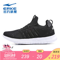 Hongxing Erke 2019 summer new women breathable lightweight sports training shoes running shoes women outdoor sports shoes