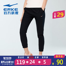 Hongxing Erke pants trousers 2019 spring new elastic trousers lightweight warm womens woven trousers pants
