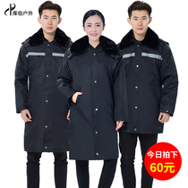 Military coat men winter thickening multi-functional winter clothing cotton clothing in the long section of cotton coat female security overalls