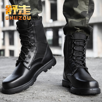 18 Spring and Autumn 07 combat Boots Men Ultra Light shock absorber Special Forces breathable land tactical boots military hook shoes 17 type combat army boots