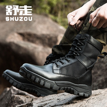 Summer Mesh 16 Type combat boots men outdoor training army Boots Special Forces tactical damping spring and autumn combat Boots Man