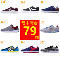 361 sports shoes male 2019 spring and autumn leather warm shoes 361 Degrees lightweight casual shoes shock absorber running shoes male