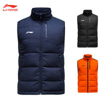 Li Ning Down Vest Men and Women 2018 new windbreaker sleeveless down jacket cotton Sports Warm Down Vest