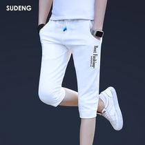 Shorts male summer casual loose 7 points pants students Korean version of the trend of sports pants summer mens pants