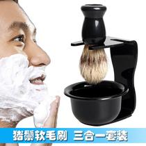 (three in one set) shaving cream foam brush bristles shaving hu soap bowl bubbling bowl beard knife holder