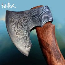 Damascus Steel Axe outdoor chopping mountain survival equipment manual forging pattern steel long handle axe camping axe