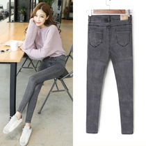 Smoky gray nine points jeans female high waist elastic thin 2019 spring new tight Korean feet 9 pants