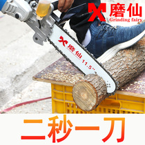 Mill cents angle grinder to change the electric chain saw accessories chain saw chain portable woodworking logging saws tree household electric saws wood saws