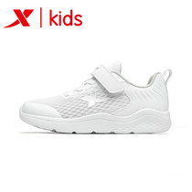 Special step childrens shoes boys sneakers 2019 spring and summer new children childrens mesh breathable running shoes