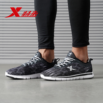 Special step Mens shoes sports shoes casual shoes 2018 autumn new breathable mesh shoes fitness training shoes authentic male