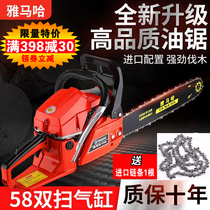 New Yamaha 9998 High-Power gasoline saw logging saw household small chainsaw Garden saw industrial grade saw