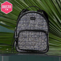 Dusto Dadong 2018 Winter new fashion shoulder college backpack trend lattice Schoolbag df18d60676