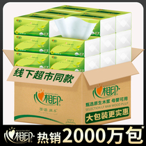 Heart printed paper towel pumping paper FCL home affordable paper pumping napkin toilet paper tissue paper HeartMate