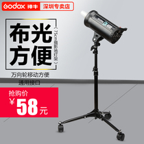 Photography to Lighthouse studio lights stand studio lights flash small lamp holder at the bottom of the lighting lamp holder with a pulley folding lamp holder 70cm portable mobile background lamp holder
