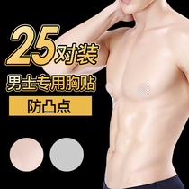 Mens special breast stick anti-bump nipple stickers ultra-thin invisible disposable breast stick nipple breathable marathon