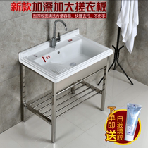 Ceramic laundry basin with washboard balcony laundry pool ultra-deep wide water bucket stainless steel bracket washing clothes sink