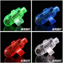 Finger lamp LED luminous toy nightclub concert cheer colorful laser flash stall supply specials