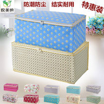 Quilt bag storage bag thickened non-woven clothes quilt finishing bag clothing super everyone with storage box moisture
