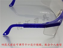 Protective glasses anti-dust impact glasses anti-splash goggles protective glasses dustproof anti-sand labor protection glasses