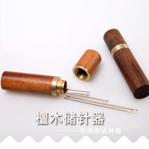 Hand stitch storage cartridge storage box storage syringe leather sewing needle locker ebony pear wood