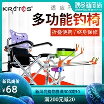 Waiting for the fishing chair special fishing chair table fishing chair All-Terrain multi-functional portable folding fishing gear thickened seat