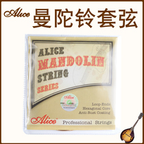 Alice Mandolin string AM06 Mandolin string seal package Mando bell string tone bright.