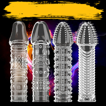 Soft crystal Wolf sets of teeth male orgasm Caterpillar female four sexual beast G-spot stimulation transparent long JJ penis sleeve