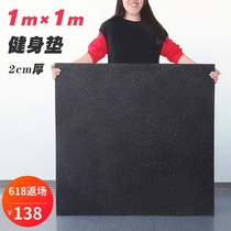 Gym floor mats shock pad sound insulation compression wear-resistant home thickened rubber floor shock buffer Sports Ground glue