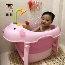 Net red with children folding bath barrels baby bath barrels baby swimming household children can take a bath bath Basin