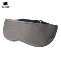 Packall mens Eye mask sleep lunch break sleep shading relieves eye fatigue breathable custom travel eye protection