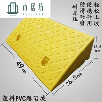 CD rubber slope pad road along the slope horse tooth step pad on the slope slope pad car climbing pad triangle pad Road Ridge