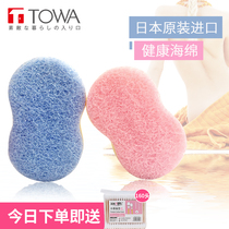 Japan imported TOWA adult bath sponge bath bath towel bath flower