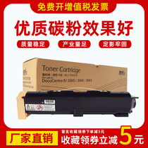 Xerox DC2060 toner cartridge DocuCentre-IV 3060 3065 toner cartridge